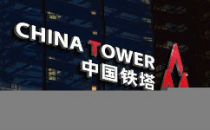 中国铁塔两家蓄电池供应商抽检不合格