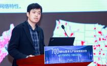 李爽:700Mbps!中国广电刷新低频段5G网络速率新纪录
