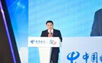 王国权辞任中国电信副总裁