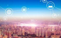 中国信通院ICT+深度观察大会即将召开