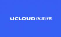 国内首家云计算上市公司入驻青岛光谷软件园