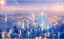 深圳将建大湾区数据中心 专家倡设港版大数据交易中心