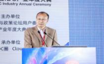 【IDCC2020】中国信通院云计算与大数据研究所所长何宝宏:新基建的数据中心