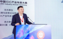 【IDCC2020】万国数据高级副总裁王海明:重新定义IDC——平台型数据中心
