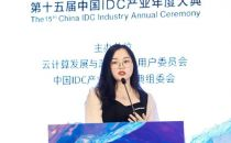 【IDCC2020】中兴通讯股份有限公司数据中心解决方案专家宋兴宇:预制化数据中心的探索