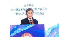 【IDCC2020】科智咨询研究总监崔博阳:新基建下大型数据中心及园区市场趋势