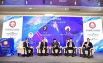 【IDCC2020】圆桌对话:大型数据中心新布局