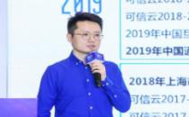 【IDCC2020】UCLOUD优刻得高级技术经理吴成斌:云计算公司的数据中心节能实践