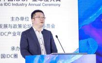【IDCC2020】中国建设银行常冬冬:新基建下金融数据中心新业态