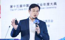 【IDCC2020】竹间智能孙彬:人机对话与产业