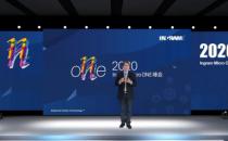 """诠释价值合作,维谛技术(Vertiv)亮相英迈""""2020 Ingram Micro ONE 峰会"""""""