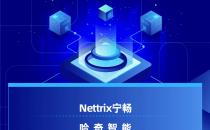 """宁畅入选新基建创业榜TOP20  创新ODM造就服务器""""新黑马"""""""