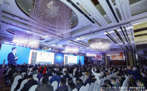 """边缘计算产业峰会召开,华为计算获""""2020边缘计算十大解决方案""""奖"""