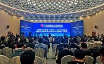 《国家大数据(贵州)综合试验区城市大数据及网络安全指数》发布