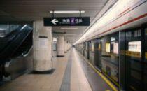 上海首个地铁公司大数据中心成立