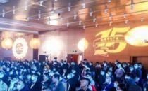 荣获设计先锋奖 | 网银互联MDC受邀出席2020中国IDC产业年度大典