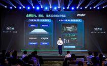 开放计算中国社区技术峰会 浪潮与三星联合研发开放全闪存储资源池解决方案