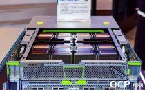 燧原科技亮相OCP China Day,携手浪潮带来OAI开放标准AI计算系统