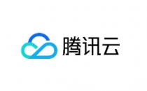 腾讯云仪征数据中心正式开服