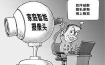 SD-WAN终结摄像头个人隐私泄露