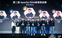 阿里云贾扬清:人工智能是大数据业务发展的终极出口