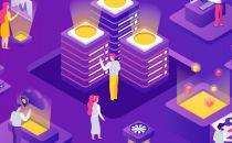 2021中国信通院ICT+深度观察报告会在京成功举办