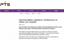 瑞典上诉法院最新裁决让华为5G禁令重新生效 但华为仍可上诉