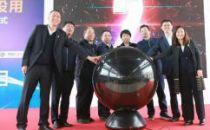 中国石化行业首个5G专网项目在海南炼化正式投用