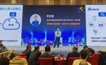 """台达出席""""中国数据中心设施论坛""""易动-超越与VR结合 带来全新展台体验"""