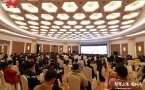 凝聚生态优势,共赢数字化未来,华为上海生态高峰论坛成功举办