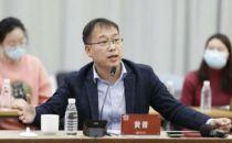 """黄晋:反垄断执法机构亟需关注""""大数据杀熟"""""""