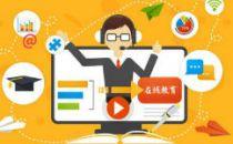 中国在线服务水平进入世界领先行列