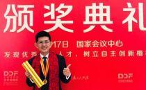 中科曙光工业设计师荣获2020光华龙腾中国设计业十大杰出青年