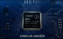 中科驭数携加速芯片架构KPU亮相中泰证券开发者大会
