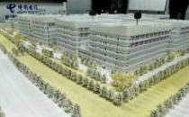 中国电信京津冀数据中心计划2022年全部建成