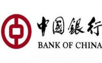 中国银行率先开展5G消息金融场景应用试点