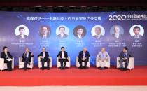 平凯星辰 (PingCAP) 获评《金融电子化》2020 年度金融科技产品创新突出贡献奖
