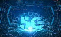 三足鼎立变成四方争霸,中国开启5G新纪元