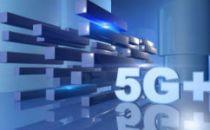 中低频重耕推动5G高质量发展