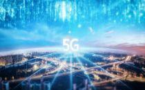 工信部:今年5G的终端连接数已超过2亿