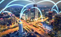 首都信息&百望云 以数字化能力助力智慧城市建设