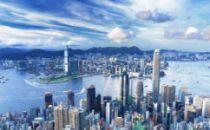 腾讯粤港澳大湾区工业互联网基地正式启动 推动佛山市制造业升级