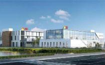 投资20亿!中国云•雅安5G云基地项目在雅安正式开工
