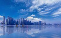 生态城 300亿元打造生态智慧城区