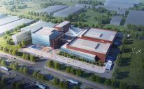 国家先进计算产业创新中心山西产业基地正式开工