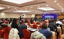 共话数字化风险 助力数字化转型——DRS 2020·第二届数字风险峰会在北京召开
