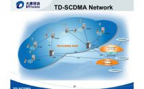 运营商拿到5G中低频段许可,意味着什么?