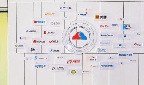 三峡东岳庙数据中心开工:2.8万机柜 55亿投资