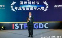 维谛技术(Vertiv):以科技创新和品质初心助力产业发展