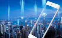 肯尼亚第一大运营商暂停推出5G商用